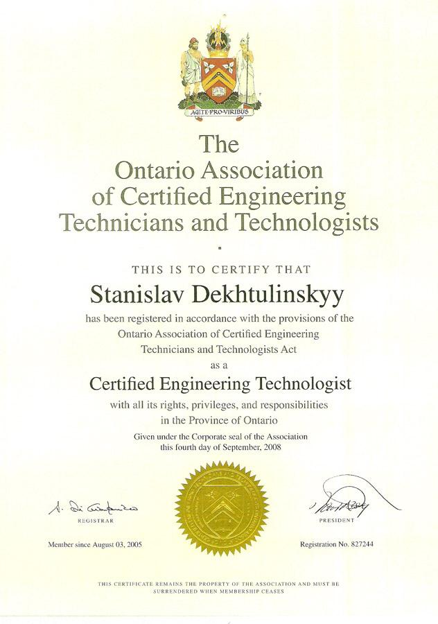 Quick24 | Certifications - Quick24